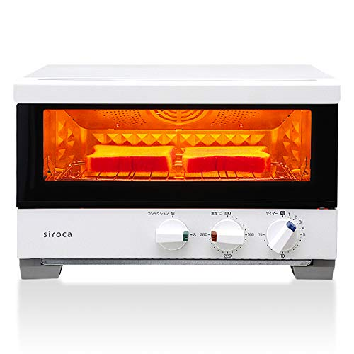 シロカ プレミアムオーブントースター すばやき(2枚) ST-2A251 ホワイト [1分で極上トースト/ノンフライ調理/コンベクション/オーブン/惣菜の温め直し/扉の取り外し可/レシピ付]