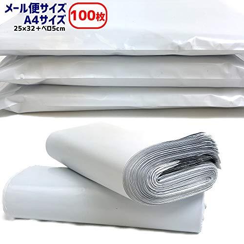 宅配袋 メール便袋 ビニール袋 袋 資材 100枚入り 梱包 テープ付き A4 25×32cm A5 梱包資材 大容量 (ホワイト, A4(100枚入り)予約1) …
