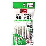 Daiso Japan Sticky Head Cotton Buds 20 Pieces Swab