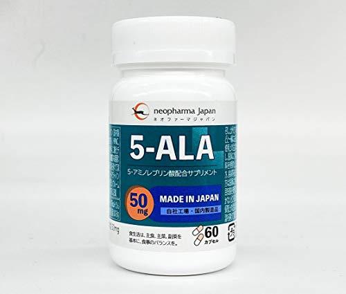 5-ALA 50mg  5-アミノレブリン酸