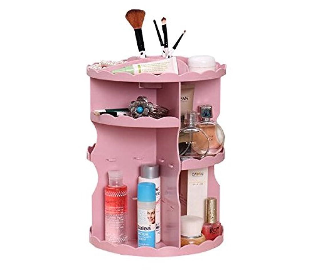 うねる許可する協力的INANA 収納ボックス メイクボックス 360度 回転式 コスメボックス ジュエリー ボックス アクセサリー ケース 収納 雑貨 小物入れ 化粧道具入れ 化粧品収納 便利  自分組み立て式  (ピンク)