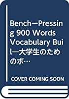 BenchーPressing 900 Words Vocabulary Buil―大学生のためのボキャビル900語