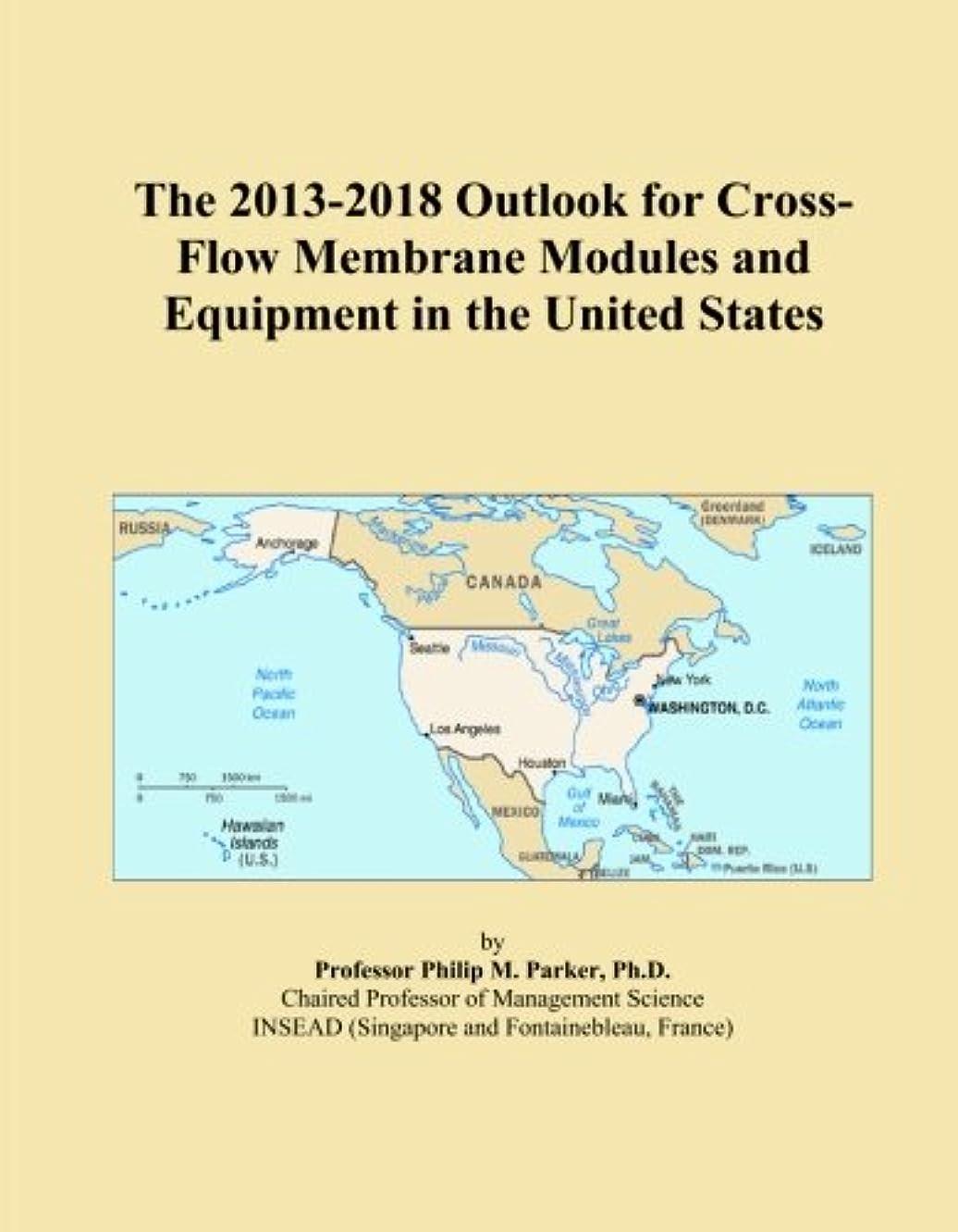 天井差別化するシーサイドThe 2013-2018 Outlook for Cross-Flow Membrane Modules and Equipment in the United States