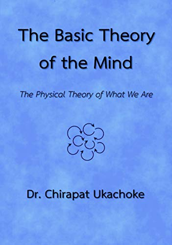 The Basic Theory of the Mind