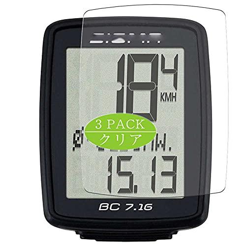 VacFun 3 Pezzi Pellicola Protettiva, compatibile con SIGMA BC 7.16 Wired Bicycle Computer Screen Protector (Non Vetro Temperato Protezioni Schermo Cover Custodia)