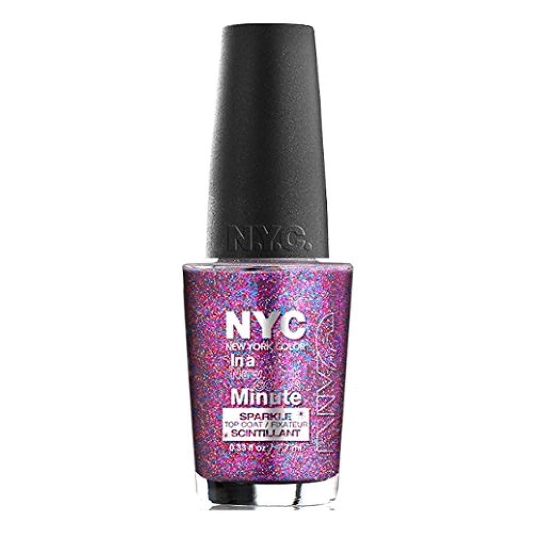 りんごうなずく認知(6 Pack) NYC In A New York Color Minute Sparkle Top Coat - Big City Dazzle (並行輸入品)