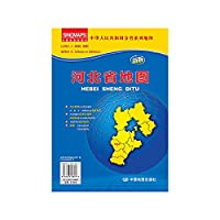 2012 version People's Republic of China Provincial Series Map: Hubei Province Map (folding bags)