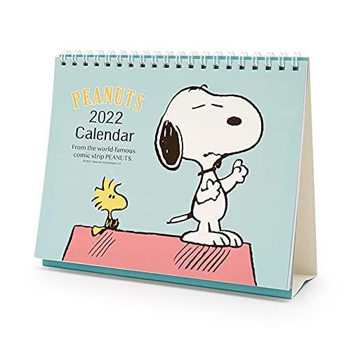 サンリオ(SANRIO) スヌーピー リングカレンダー 2022 744492