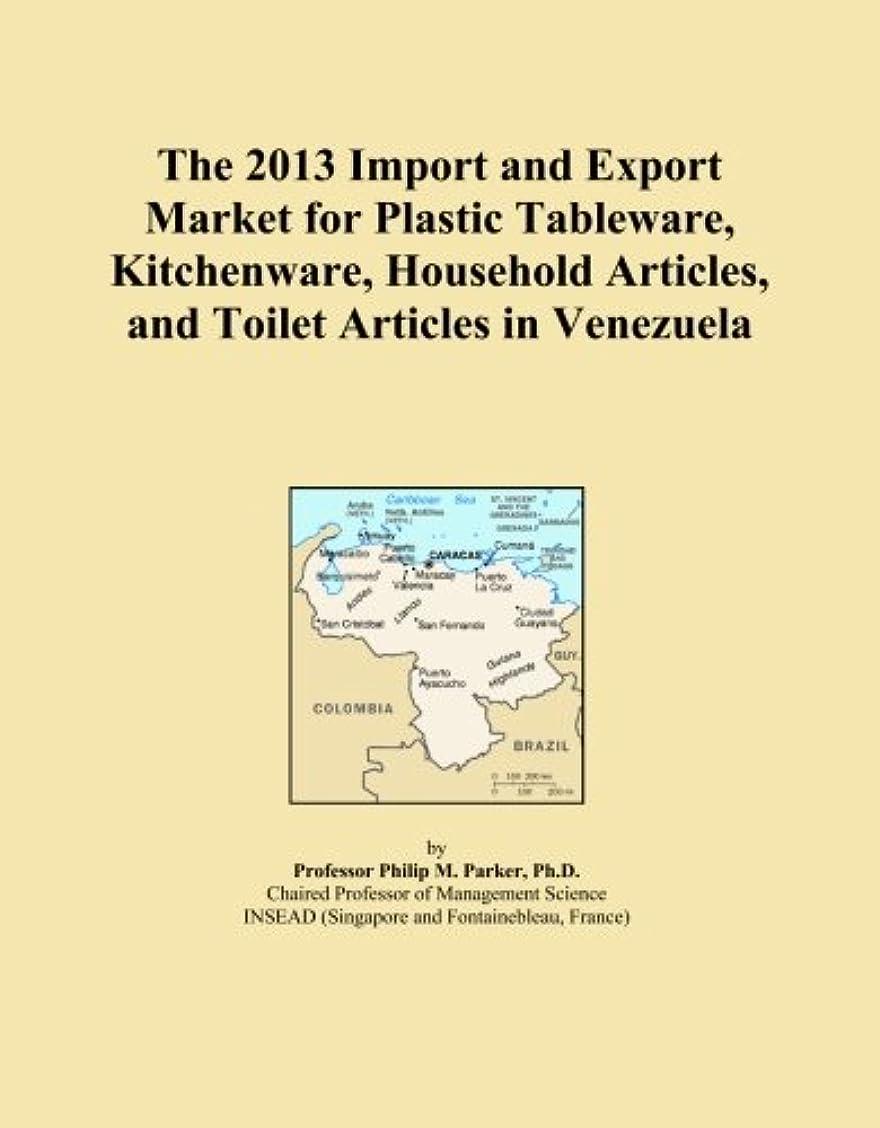 残基悪性の肉腫The 2013 Import and Export Market for Plastic Tableware, Kitchenware, Household Articles, and Toilet Articles in Venezuela