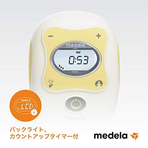 medela(メデラ)『Freestyle(フリースタイル)電動さく乳器』