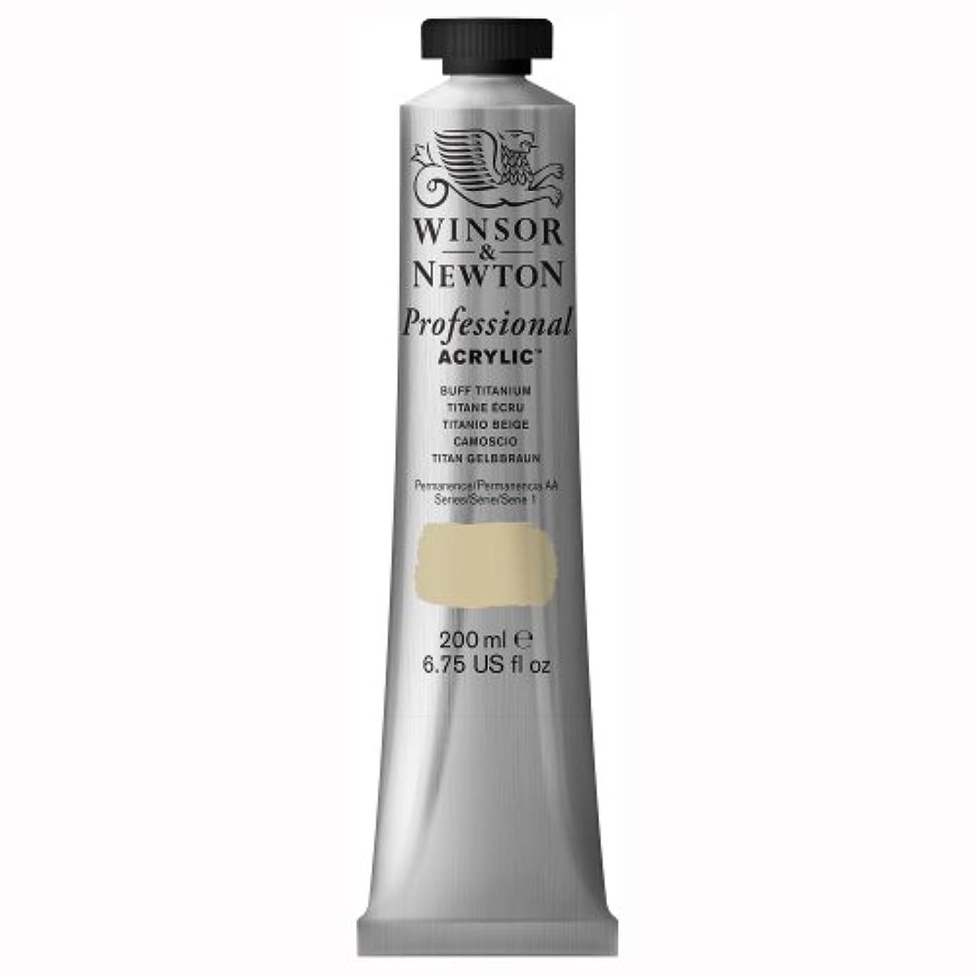Winsor & Newton Professional Acrylic Color Paint, 200ml Tube, Buff Titanium