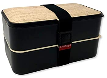 THE ORIGINAL Japanese Bento Box  Upgraded 2020 Black & Bamboo Design  w/ 2 Dividers + Larger Utensils w/Holder - Leakproof Lunch Container