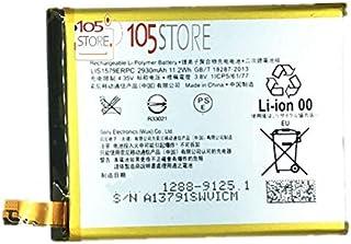 検品済 プロ仕様 105Store docomo SO-03G   au SOV31   Xperia Z4 対応 スマホ 内蔵 互換 バッテリー LIS1579ERPC 3.8V ポリマー電池