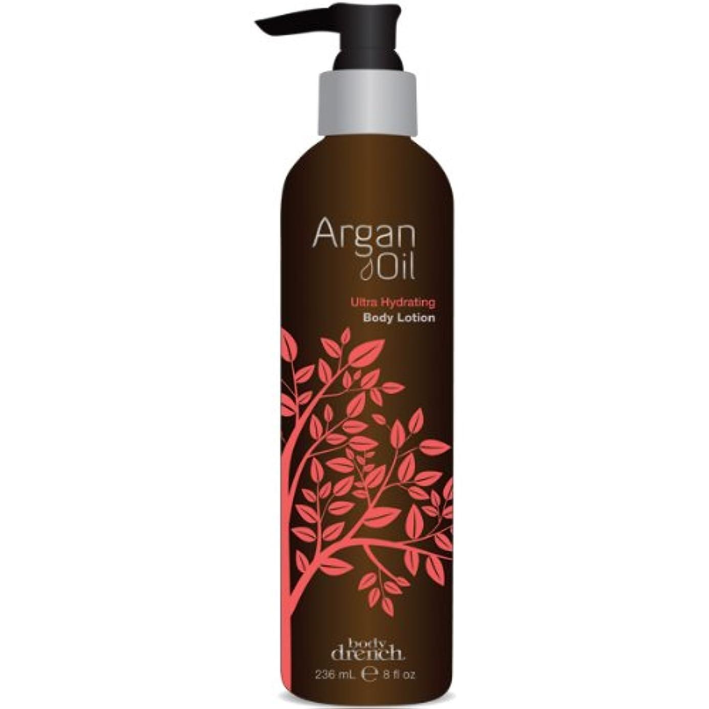 先見の明大砲塗抹Argan Oil Body Ultra Hydrating Lotion 235 ml Pump (並行輸入品)