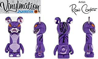 Animation Series 4 CHASER HYDRA from Hercules Disney Vinylmation 3