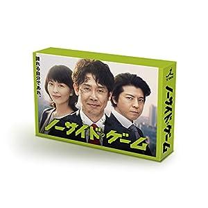 """ノーサイド・ゲーム Blu-ray"""""""