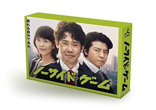 ノーサイド・ゲーム Blu-ray