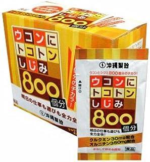 沖縄県産 ウコンにトコトンしじみ800個分 30包入り(1箱)