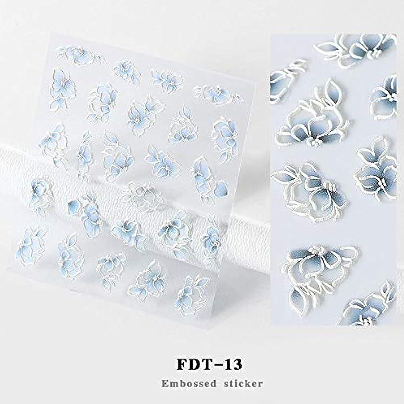 ますます慈悲潤滑するArtlalic 5D Acrylic Engraved Flower Nail Stickers Nail Decals Nail Design Nail Decoration Manicure Accessoires Flower Leaf Summer Decals Self-adhesive Embossed Outline