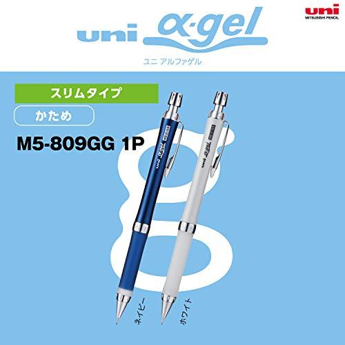 三菱鉛筆シャープペンユニアルファゲルスリムかため0.5ネイビーM5809GG1P.9