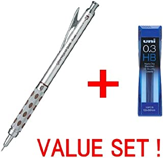 Pentel Graph Gear 1000 Automatic Drafting Pencil, 0.3mm Lead Size, Brushed Metal Barrel/PG1013/ + Strength & Deep & Smooth Uni 0.3mm HB Top quality Diamond Infused Leads [Nano Dia-15 Leads] for Professional Value Set