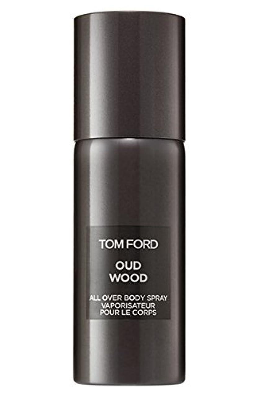 厳密にスペイン語合金Tom Ford Private Blend 'Oud Wood' (トムフォード プライベートブレンド オードウッド) 5.0 oz (150ml) All-Over Body Spray (ボディースプレー)