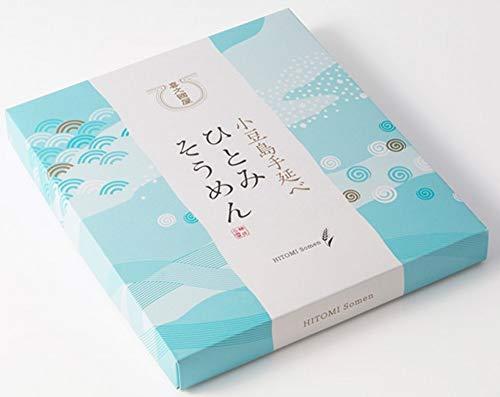 小豆島手延べそうめん 白素麺 化粧箱 0.5kg