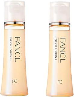 ファンケル (FANCL) エンリッチ 化粧液I さっぱり 30mL×2本 化粧水
