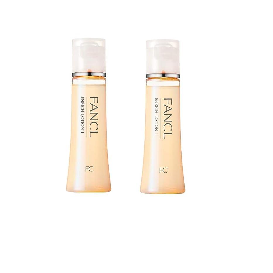 所有権そうでなければ考えたファンケル(FANCL)エンリッチ 化粧液I さっぱり 2本セット(30mL×2)