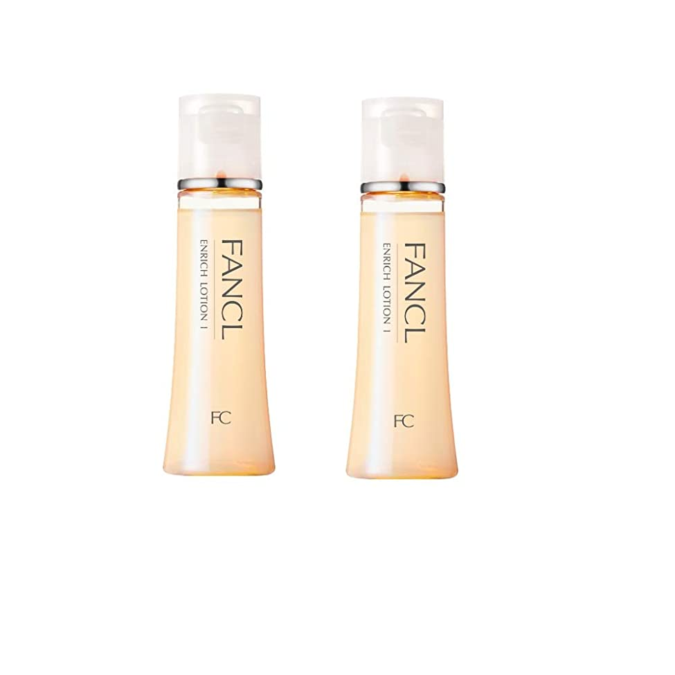ベイビー誘導アトムファンケル(FANCL)エンリッチ 化粧液I さっぱり 2本セット(30mL×2)