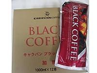 ユニマットキャラバンブラックコーヒー加糖12袋