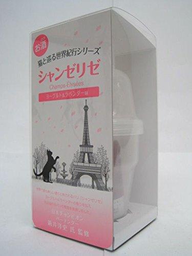北岡本店 ぷるぷるカクテル シャンゼリゼ ヨーグルト&ラベンダー 味 100ml [並行輸入品]