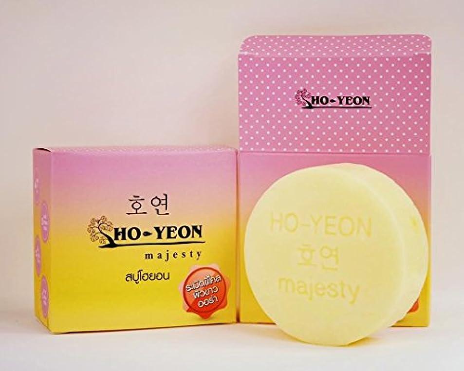 不透明な逸脱特殊1 X Natural Herbal Whitening Soap. Soap Yeon Ho-yeon the HO (80 grams) Free shipping