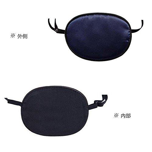 眼帯シルク弱視斜視視力矯正保護眼帯アイマスク(ネイビー)