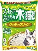 HIヒロセオリジナル スカットさわやか木の猫砂 8L