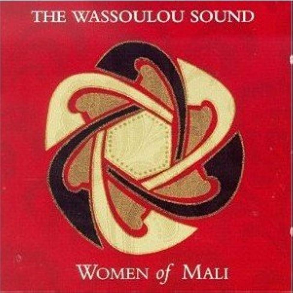 The Wassoulou Sound - Women Of Mali