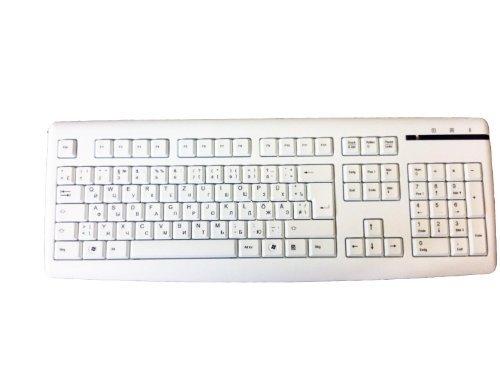 Ukrainische Tastatur Online