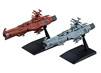 Bandai Hobby Mecha Collection #11 U.N.C.F D-1 Set 2 Yamanami Fleet & Mars Defense Line Starblazers