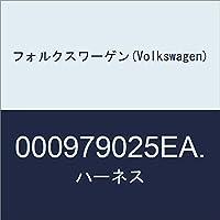 フォルクスワーゲン(Volkswagen) ハーネス 000979025EA.