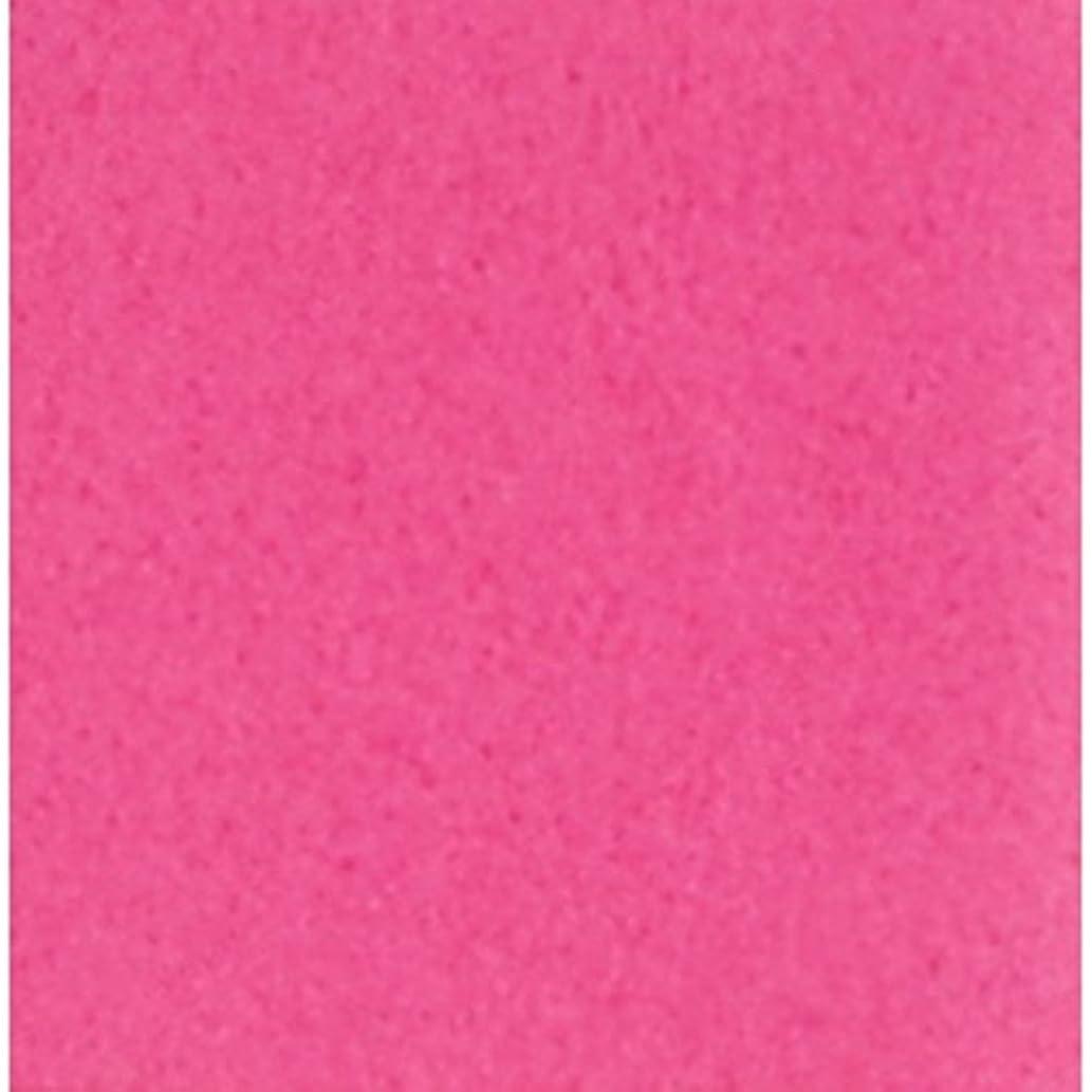 Vaessen Creative Foam Sheets, Fuchsia, One Size