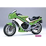 ハセガワ 1/12 バイクシリーズ カワサキ KR250(KR250A) プラモデル BK12