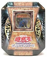 Yugioh Booster Pack Collecters TIN 2005 by Konami