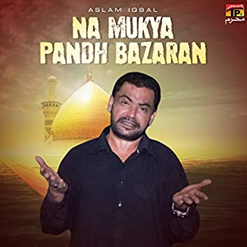 Na Mukya Pandh Bazaran - Single