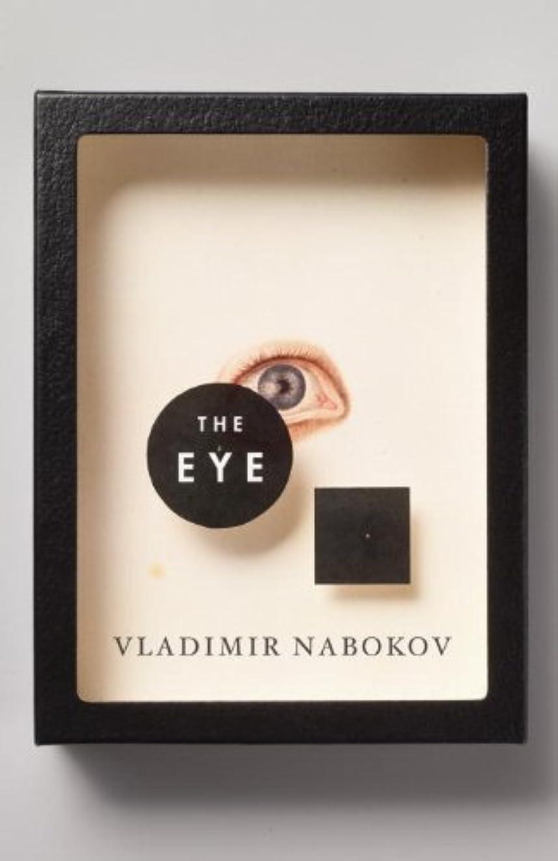 エンコミウムエンコミウム試してみるThe Eye (Vintage International) (English Edition)