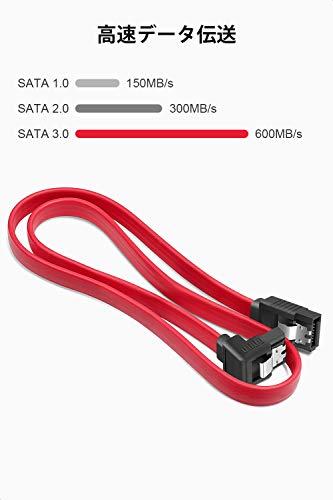Inateck『SATAケーブル(SA04005)』