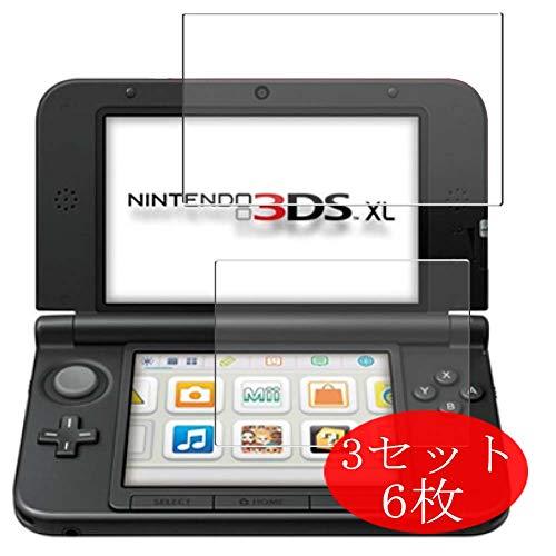 VacFun 4 Piezas HD Claro Protector de Pantalla Compatible con Nintendo 3DS LL / 3DS XL, Screen Protector Sin Burbujas Película Protectora (Not Cristal Templado) New Version