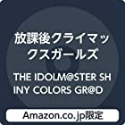 [Amazon.co.jp限定]THE IDOLM@STER SHINY COLORS GR@DATE WING 04(デカジャケット付)