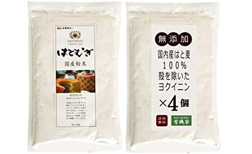 無添加 国産はとむぎ粉末 220g×4個 ★レターパック赤 ★国産のはとむぎの殻をとり、細かい粉末にしてあります。お菓子作りや、色々な料理の材料としてもお使いいただけます。