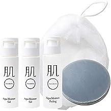 [ 肌〇 HADAMARU ]トライアルセット ( 洗顔石鹸 10g / ピーリング 15g / アクアモイスチャーゲル 20g ) 敏感肌 / 低刺激 / 保湿