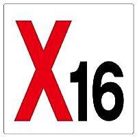 346-16 通り芯表示板 X16